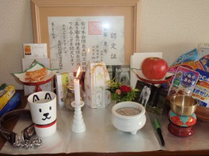北斗 祭壇の写真