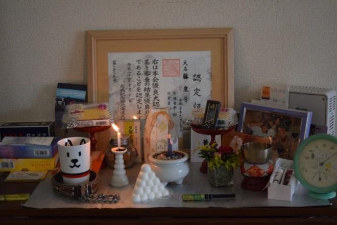 北斗の祭壇