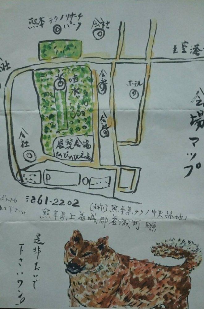 熊本支部展覧会 地図